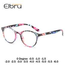 Elbru mujeres Retro Vintage redondo acabado gafas de miopía para damas miopía gafas de 0 grados a 1,0 de 6,0
