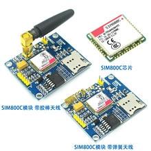 Sim800c módulo sms dados podem ser usados em vez de placa de desenvolvimento global sim900a