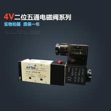 цена на 2pcs free Shipping 2 Position 5 Port Air Solenoid Valves 4V210-08 Pneumatic Control Valve , DC12v DC24v AC36v AC110v 220v 380v