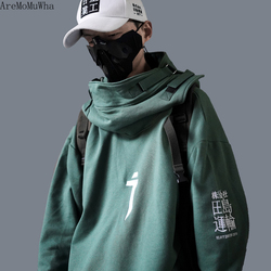 AreMoMuWha Fish Mouth Cap Hoodeds Men Loose Hip Hop Tide Brand Hooded Pullover Performance Coat Hoodies Men Black Hoodie QX1341