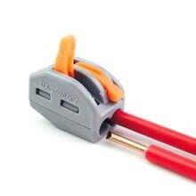 PCT-212 wire connector ушки клеммы terminator наконечники для проводов обжимной инструмент автомобильные клемы