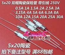 Tampão cerâmico do dobro do tubo 8a 10a 12a 15a 20a 25a 30a do fusível de 5x20mm com pino da ligação