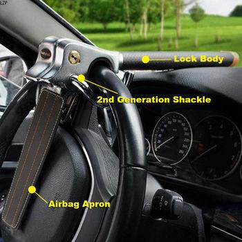 Universal Car Lock Anti Theft Security Rotary Steering Wheel Lock Auto Alloy Steering Wheel Anti-theft Lock
