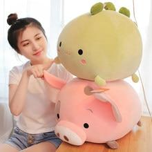 Kawaii hayvan tatlı yağ yağ dinozor domuz Shiba Inu köpek peluş oyuncak yumuşak karikatür fil dolması bebek bebek yastık hediye 35/45cm