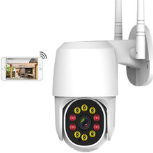 Wireless Outdoor WiFi Security Camera, Home Surveillance Waterproof Camera, 1080P HD, 2-Way Audio, IR Night Version, IP66