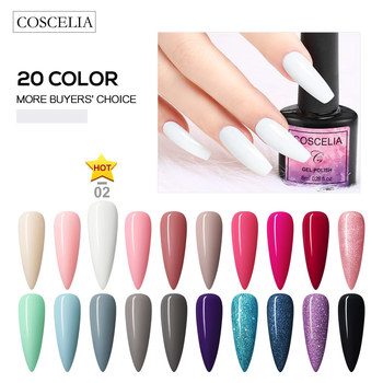 COSCELIA US Warehouse Gel Nail Polish Manicure Tool All For Manicure Set Nail Decorations For Nail Art Brushes Tools For Nails 3