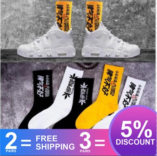 1Pair sport casual yellow brand new hiphop Harajuku Cute Patter Ankle   Socks   Hipster Skateboard man Ankle Funny   Socks   SA-8