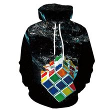 Printed Hoodies Men 3d Hoodies Brand Sweatshirts Boy Jackets Quality Pullover Fashion Tracksuits Animal Streetwear Out Coat #60(China)