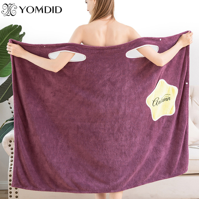 A bath towel suitable for wearing 1