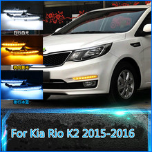 2PCS LED Daytime Running Light For Kia Rio K2 2015 2016 Yellow Turn Signal Relay Waterproof ABS 12V DRL Fog Lamp Decoration цена в Москве и Питере