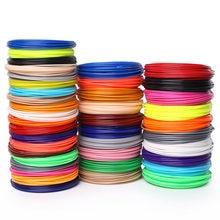 50/100/200 متر ABS PLA 1.75 مللي متر خيوط البلاستيك ل ثلاثية الأبعاد القلم لا مواد التلوث 3 d قطع غيار أقلام طابعة الاطفال هدايا عيد