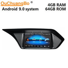 Ouchuangbo gps multimídia para carro, áudio para mercedes benz e wahl w212 s212 e250 e300 e63 2010-2019 com 8 core android 9.0 4 + 64(China)