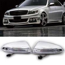 Автомобильная левая/правая боковая лампа для зеркала заднего