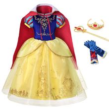 Dzieci śnieżnobiała sukienka dziewczyna księżniczka sukienka przebranie na karnawał cekiny wzór fantazyjne ubrania dla dzieci urodziny prezent Party Ball suknia tanie tanio COTTON Poliester spandex Woal Kostek O-neck Dziewczyny Puff rękawem Krótki Europejskich i amerykańskich style Pasuje prawda na wymiar weź swój normalny rozmiar
