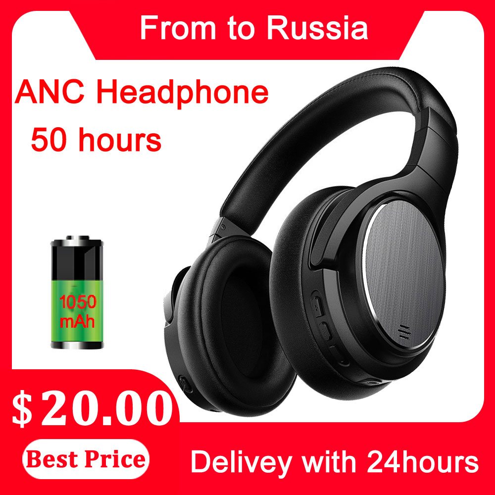 Free Shipping M1 Active Noise Cancelling Headphones Bluetooth Wireless <font><b>headset</b></font> With Low Latency Foldable ANC <font><b>Headset</b></font> For PC <font><b>TV</b></font> image