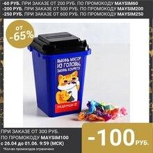 Леденцы в мусорке «Выкинь мусор из головы», 130 г