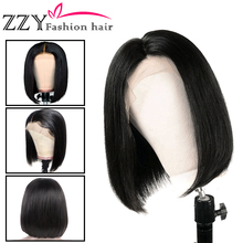 ZZY 13x4 Short Lace Front Human Hair Wigs