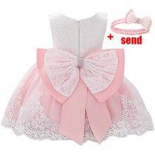 Платье с цветочным узором и большим бантом для девочек платье для новорожденных бальное платье принцессы для девочек пышный костюм платья для Первого Причастия платье для крещения