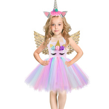חג המולד Unicorn שמלת פאייטים בנות בלט ריקוד כדור נסיכת טוטו שמלת מסיבת יום הולדת מתנת ליל כל הקדושים קוספליי תלבושות כנפי