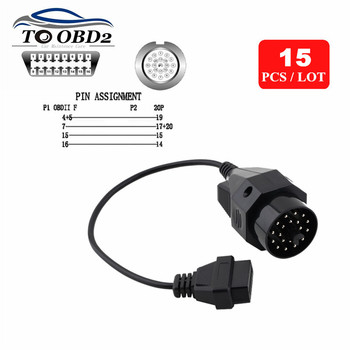 Wholesale 15pcs/Lot Express DHL OBD1 OBDII Adapter For BMW 20Pin to OBD2 16Pin Diagnostic Cable Fits for BMW 20 Pin to 16 Pin