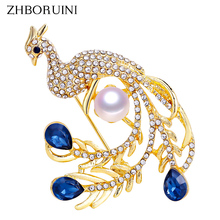 ZHBORUINI 2019 Natural Pearl Brooch Noble Peacock Breastpin Freshwater Jewelry For Women Christmas Gift Accessories