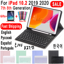 Case for iPad 10.2 Keyboard Case with Pencil Holder for Apple iPad 7 7th 8 8th Generation