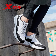 Xtep Women Casual Shoes Women Summer Spring Leisure Shoes Chunky sneakers White Black Daddy sneakers 881318329223 women casual shoes 2017 spring canvas women shoes white black zippers