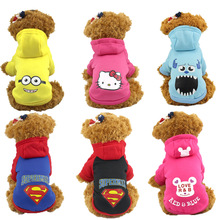 1 Pcs Fashion Pet Dog Clothes Warm Coats Two Feet Puppy Hoodie Autumn and Winter Comfortable Coat Jacket Apparel