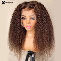 Темно-коричневые кудрявые 13x4 парики на сетке спереди, бразильские парики без повреждений на сетке спереди, парики из человеческих волос тем...