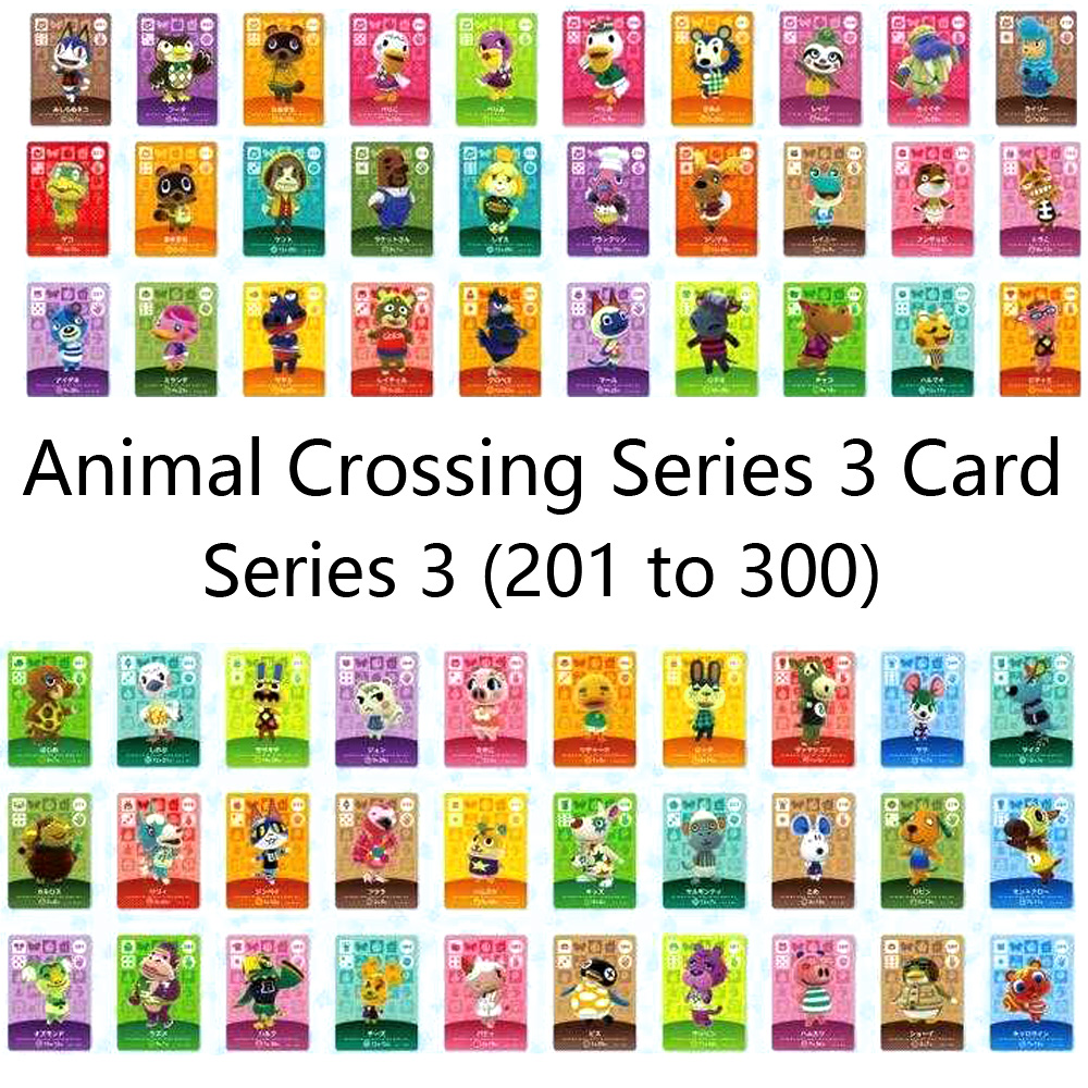 English Version Animal Crossing Card Amiibo Locks Nfc Card Work For NS Games Series 3 (201 To 300 )