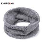 Evrfelan Winter Knit...