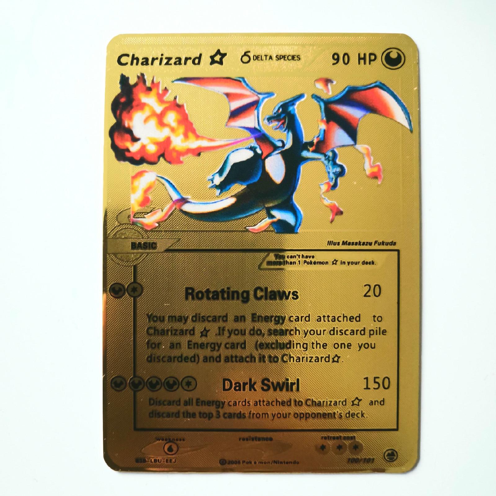 Dragon Ball золотая металлическая карточка супер игра Коллекция аниме-открытки игра детская игрушка - Цвет: pen huo