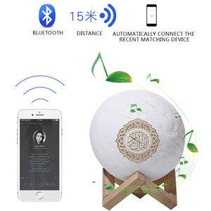Image 3 - Alcorão lua lâmpada sem fio bluetooth alto falante toque controle remoto colorido luz conduzida da noite luar muçulmano fm tf music player