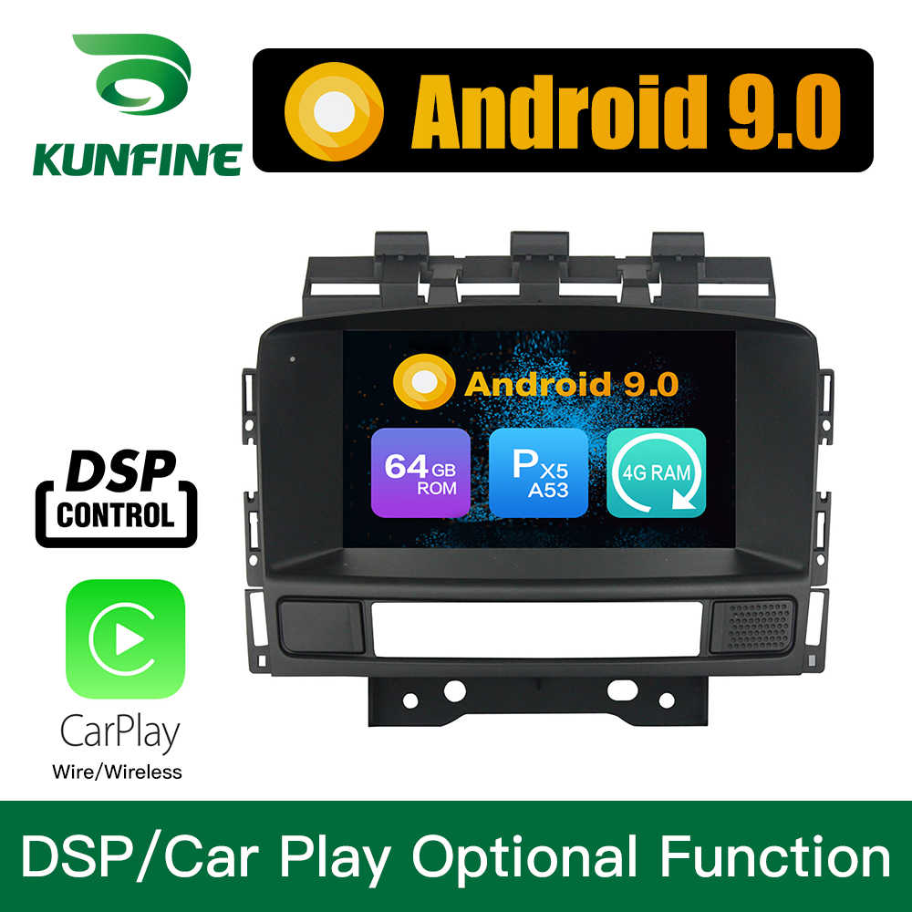 8 Eigh Octa Core 4GB RAM Android 8 0 for Vauxhall Opel Astra