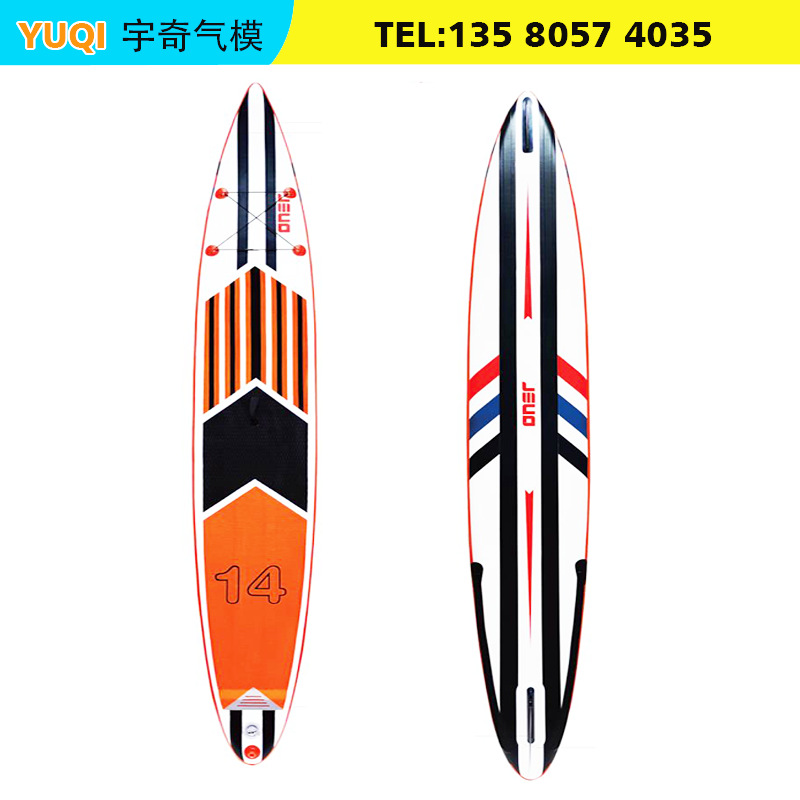 New Style Inflatable SUP Surfboard Cross Border For Surfing Board Sup Stand-up Paddle Board Water Yu Jia Ban Manufacturers Direc