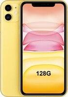 Yellow 128G