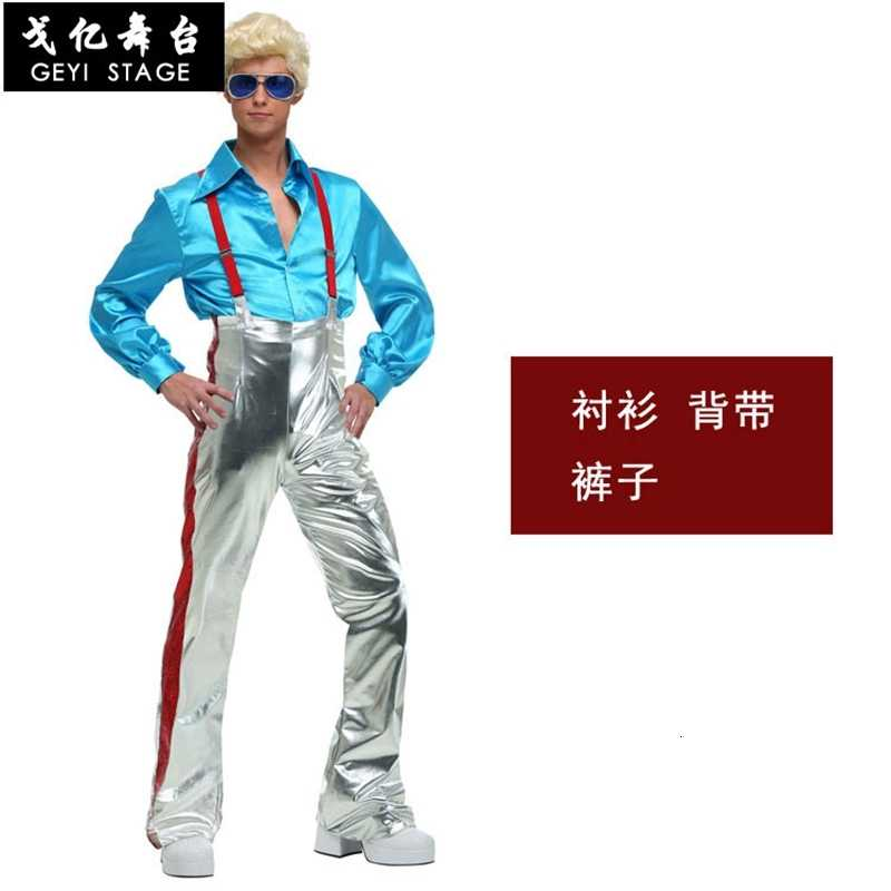 Retro Night Fever Dancer 80s traje para baile y discoteca hombres disfraces ropa de Club disfraz de Halloween adulto traje de rendimiento Vintage
