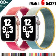 Pulseira de relógio de pulso para apple 44mm 40mm iwatch banda 42mm 38mm esporte laço pulseira correa apple relógio serie 3 4 5 se 6 cinto
