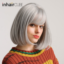 Inhair Cube 12inch Synthetic Wig Silver Gray Short Straight BOBO Middle-