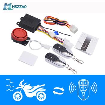 12V Universal Motorcycle Alarm System Scooter Anti-theft Security Alarm System Two Pcs Control Key Fob common version eas anti theft system two security doorx2 piece whole set eas system rf8 2mhz shoplifting prevention system