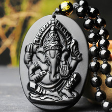 Hand-Carved Elephant God Natural Black Obsidian Jade Pendant Necklace Chinese Fashion Jewelry Charm Amulet for Men Women Gifts natural black obsidian pixiu safety buckle jade pendant necklace hand carved fashion charm jewelry amulet for men women gifts