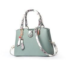 2020 new fashion shoulder bag women's bag European and American trend camera bag slung small bag women