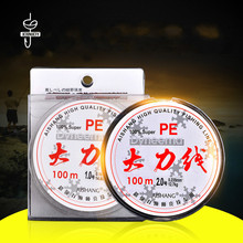 8 Series PE Braided Fishing Line Multifilament 10-80LB Gear