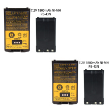2X Battery Replacement for Kenwood TH-255A, TH-K2AT, TH-K2E, TH-K2ET, TH-K4AT, TH-K4ET Part NO KNB-43, PB-43H, PB-43N