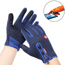 Windproof Touch Screen Gloves Ski Bicycle Riding Outdoor Warm Plus Velvet Cold Snowboard Motorcycle Snowmobile