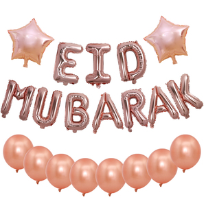 Image 2 - 16 cal różowe złoto Eid Mubarak z balonów foliowych artykuły do dekoracji na imprezę dekoracja na Ramadan złoty EID balony na muzułmańskie EID balon