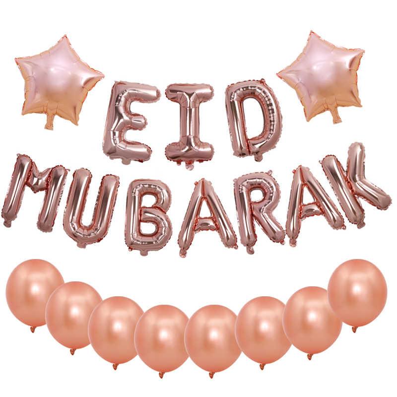 16inch Rose Gold Eid Mubarak Foil Balloons Party Decoration Supplies Ramadan Decoration Gold Eid Balloons For Muslim Eid Ballon Party Diy Decorations Aliexpress