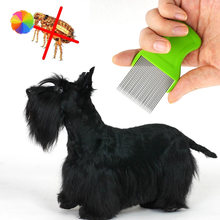 Расческа для собак расческа удаления волос щенков кошек щетка