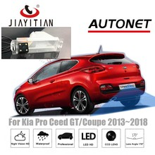 цена на JiaYiTian Rear View Camera For Kia Pro Ceed GT/Ceed GT Coupe 2013~2018 CCD/Night Vision/License Plate camera reverse camera
