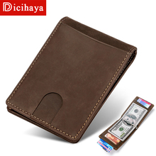 Fashion Men Wallet Casual Multi-card Position Credit Card Ho